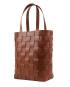 Pane Shopper Woven Bag Vertical Wild-2